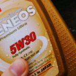 Alyvų specialistai iš Kauno į Lietuvos rinką sugražina ENEOS vardą