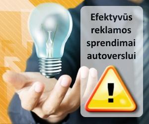 autoprof.info 300x250